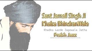 download lagu Khadku Larde   Full   Jagowala Jatha gratis