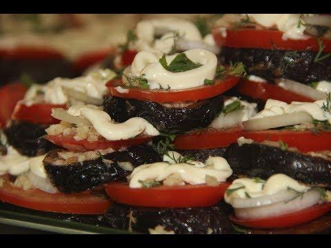 Баклажанная закуска / Жареные баклажаны с помидорами и чесноком