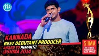 Simple Aagi Ondu Love Story - SIIMA 2014 Kannada Best Debutant Producer - Hemanth | for Simple Agi Ondh Love Story Movie