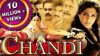 Chandi (Chandee) Hindi Dubbed Full Movie | Priyamani, Krishnam Raju, Sarathkumar