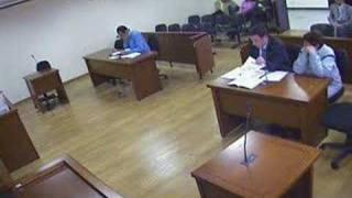 Audiencia Penal