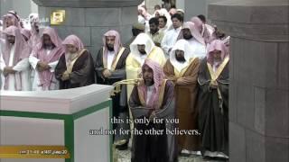 Makkah Taraweeh 2016-1st 10 rakats Night 21 صلاة تراويح مكة 2016 الليلة