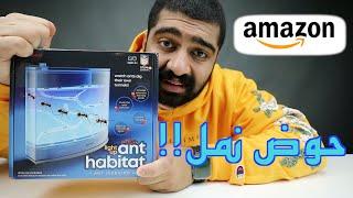 أغبى إختراعات ذكية من أمازون !!