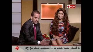 بوضوح - خطيب الفنانة نجلاء بدر