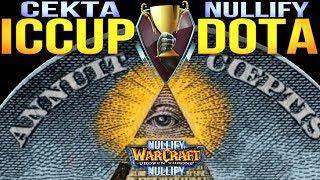 🔴 Секта свидетелей пососа. DOTA 1 ICCUP Warcraft 3 Live Stream. Варкрафт 3 дота 1 стрим