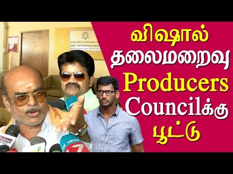Producers Furious against Vishal, lock producer council tamil news live