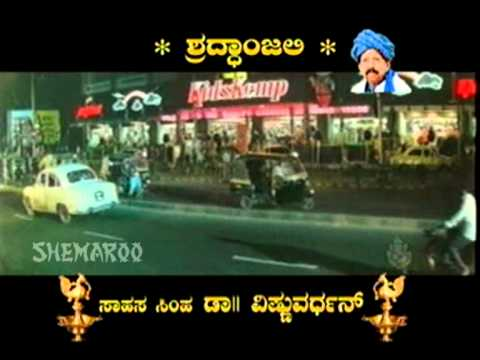 Watch Kannada Hit Songs - Kannalli Dheem Dheem From Dr Vishnuvardhan Hitsvol 156 video