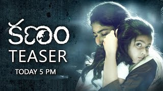 Saipallavi's KANAM Movie Teaser | Release at 5 PM Today | #Saipallavi | NagaSourya