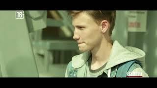 Вне игры (Сериал о Российском футболе ) - Трейлер 2018