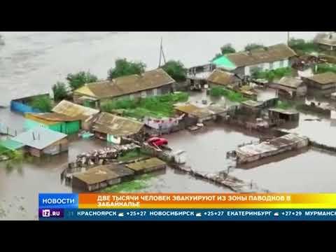 Паводок затопил 135 домов и разрушил мосты в Забайкалье