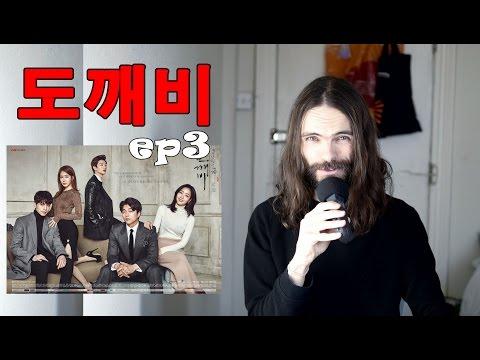 One minute Korean #12 쓸쓸하고 찬란하神-도깨비 ep3 (Drama Goblin)