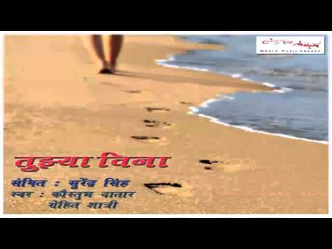 marathi songs मराठी गाणी hits new indian 2014...