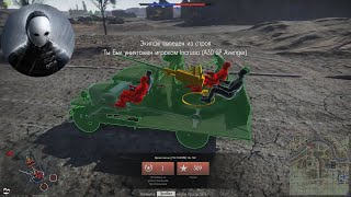 War Thunder impossible ricochet