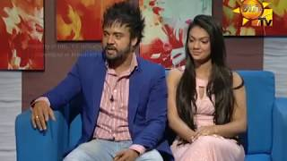 Hiru TV Morning Show EP 1450 | 2018-03-30