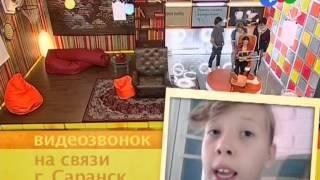 Служба спасения домашнего задания - Выпуск 05