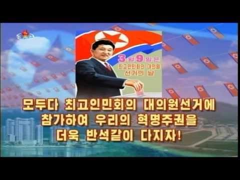 Election Campaign in North Korea
