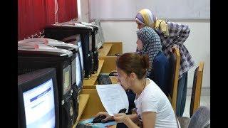 لطلاب المرحلة الأولى.. خطوات تسجيل الرغبات بتنسيق الجامعات 2019