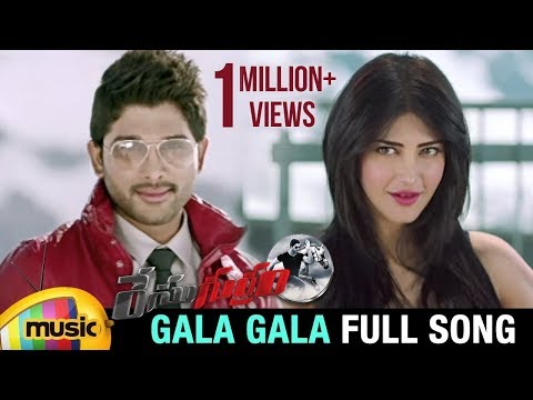 Race Gurram ᴴᴰ Video Songs - Gala Gala Full Song - Allu Arjun, Shruti Haasan, S Thaman video