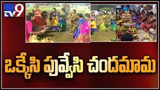 Telanganaలో ఘనంగా సద్దుల బతుకమ్మ సంబరాలు