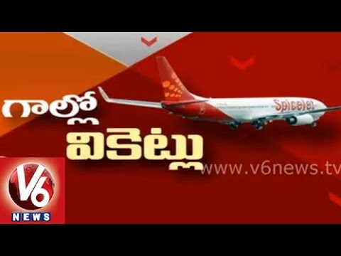 Spice Jet Airlines in Trouble - V6 Spot Light