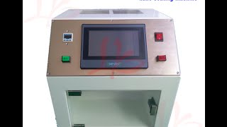 LY NM-08 nano coating machine