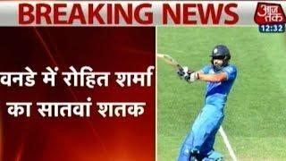 Rohit Sharma Scores His Seventh Century in ODI