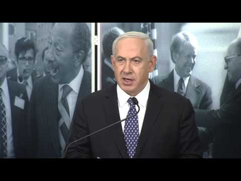 PM Benjamin Netanyahu's Statement on the Palestinian move at the UN
