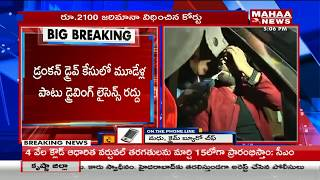 Anchor Pradeep Driving License Cancelled for 3 Years | Drunk and Drive Case
