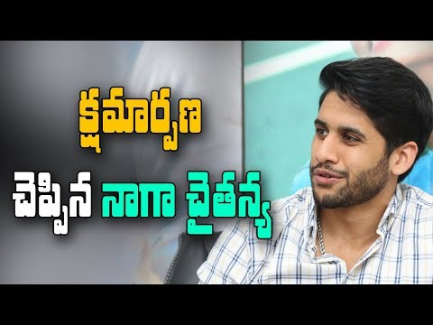 Naga Chaitanya Responds On Sailaja Reddy Alludu Negative Reviews | ABN Telugu