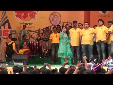 Lingobacha Dongoor.......by Kartiki Gaikwad In Dombivli video