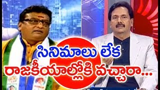 Who Is The Next CM Will Be Judged By Lakshmi's NTR Movie -PrudhviRaj | #PrimeTimeMahaa