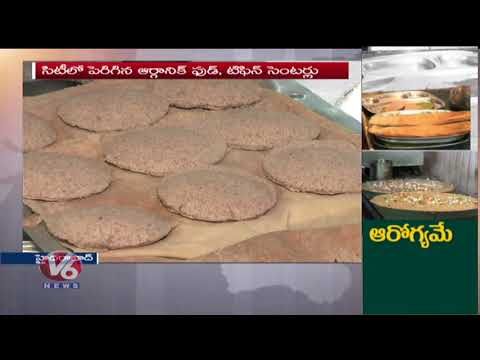 Special Story | Hyderabad People Showing Interest On Organic Tiffins | V6 News