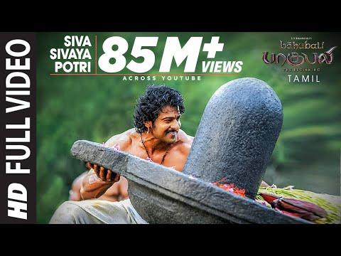 Siva Sivaya Potri Full Video Song || Baahubali (Tamil) || Prabhas, Rana, Anushka, Tamannaah