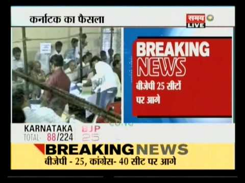 Ajay kumar megatech live on sahara samay news on 08/05/2013 Part-3