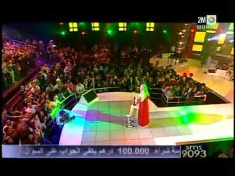 Chaabi  Dawdia  Ntaya Waeer  Maroc