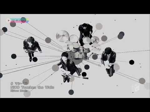 Nico touches the walls -Mashi Mashi
