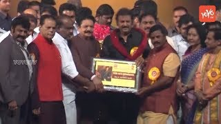 Mohan Babu Honoured  By TSR Kakatiya Lalitha Kala Parishat - Full Event - 2018