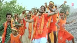 Bol - Bol Bam Bol Bam Kanwar Bhajan [Full Song] I Paiya Paiya Chale Bol Bum