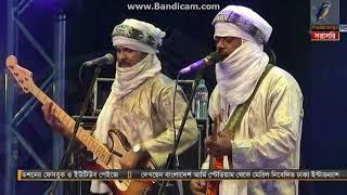 Dhaka International Folk fest 2017....misori song
