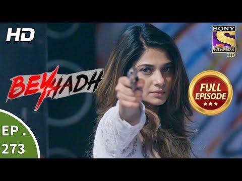 Beyhadh - बेहद - Ep 273 - Last Episode - 27th October, 2017 thumbnail