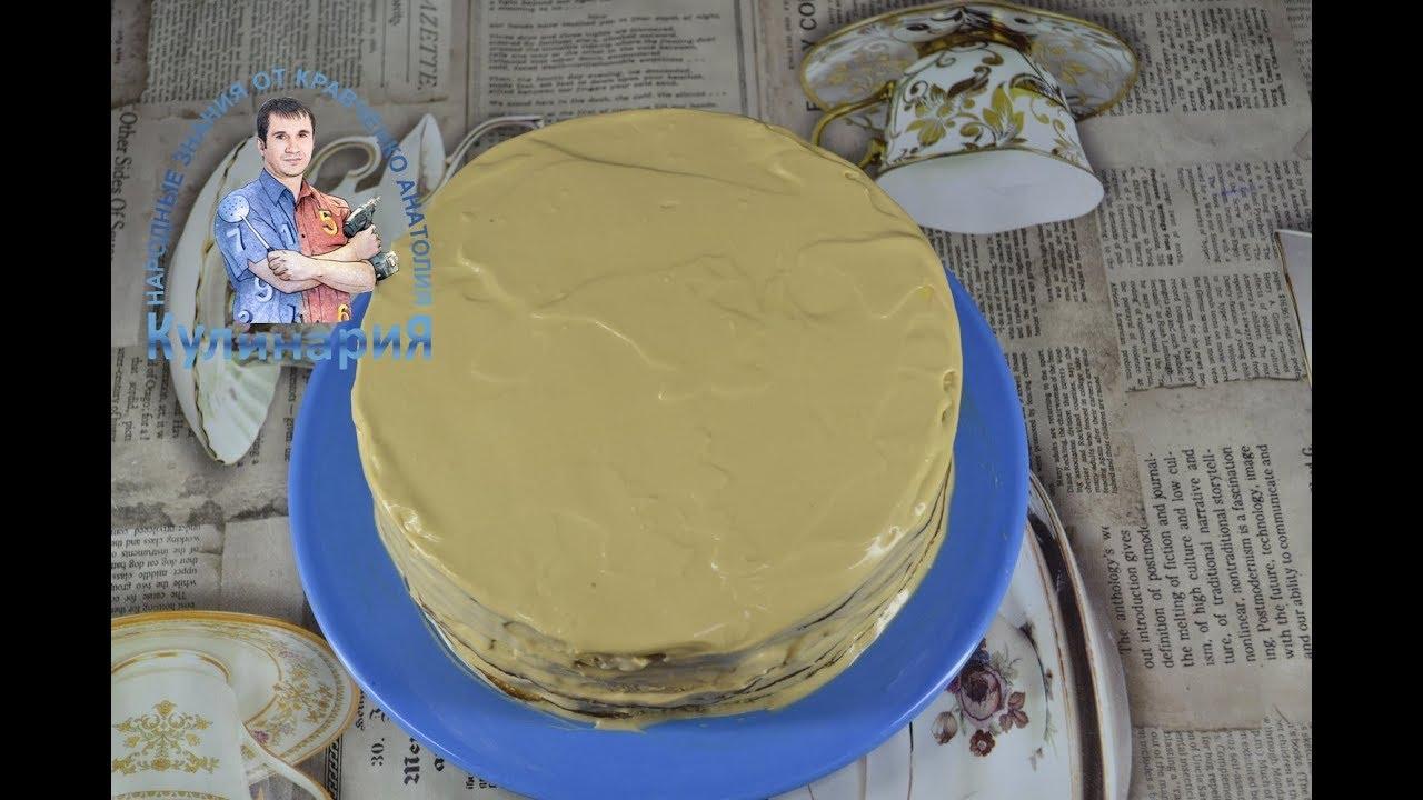 Крема из вареной сгущенки для торта рецепт