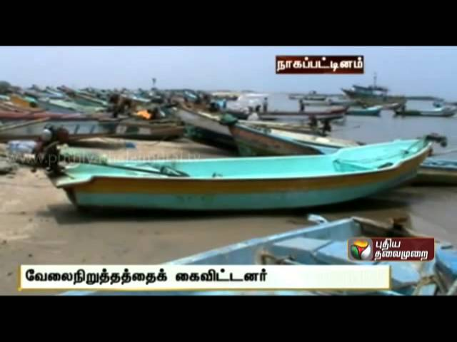 Poompuhar fishermen end their 12-day strike and venture into the sea