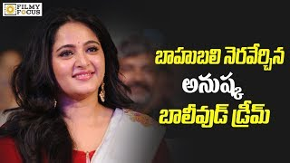 Anushka Shetty Making Waves In Bollywood
