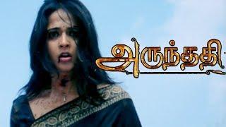 Arundhati | Arundhati Tamil Movie scenes | Sonu Sood threatens Arjan| Anushka is in search of weapon