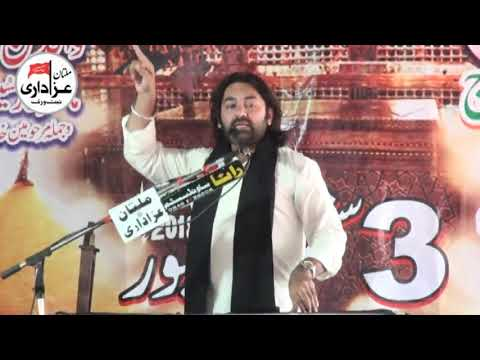 Allama Muhammad Raza Rizvi I Majlis 3 Sep 2018 I ImamBargah Hussainia Qatal Pur