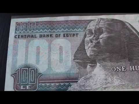 My favorite banknote design 100 Egyptian Pounds