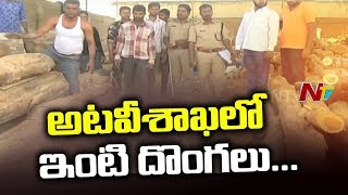 Wood Smuggling Continues Unabated from Nirmal To Nizamabad In Telangana | NTV Special Focus