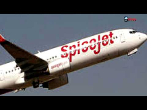 SpiceJet Introduced 'Early bird'