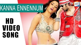 Latest Malayalam Movie Song | Prabhas and Tamanna Songs | Rebel Malayalam Movie Songs