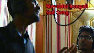 Download Mayabini Bengali sad version 3Gp Mp4